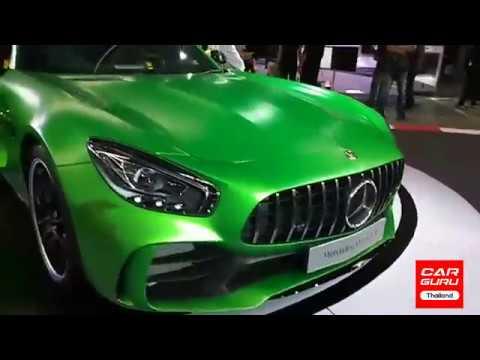 เผยซูเปอร์คาร์สุดหรู Mercedes -AMG มาพร้อม 2 รุ่นคือ GT C และ GT R