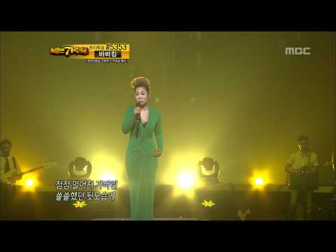 6R(1), #24, In Soon-i - Father, 인순이 - 아버지, I Am A Singer 20110821