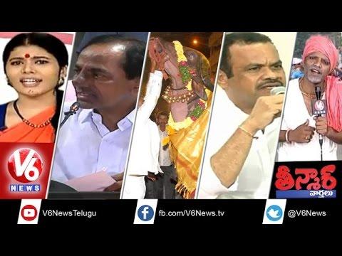 KCR slams Chandrababu Naidu - Venkaiah Naidu Swachh Bharat -...