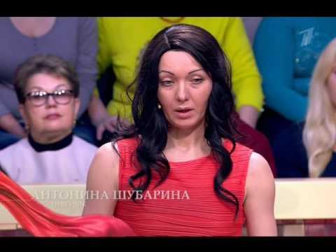 Антонина шубарина модный
