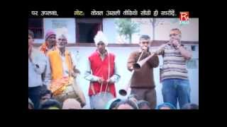 latest garhwali song jagar