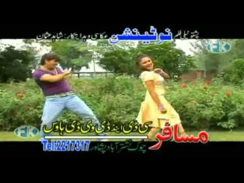 Zarge Zama Khana Kharab De-zaman Zaheer-sitara Younus-by Arbaz Khan-seher Malik.flv video