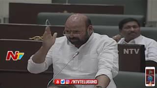 TRS MLA Muthireddy Yadagiri Reddy Speaks On Welfare Schemes || TS Assembly Session 2018