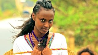 D Abe - Kabay Wediya Mado |  New Amharic Music Video