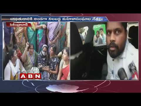Woman protest for justice in front of husband's house in Hyderabad | ABN Telugu
