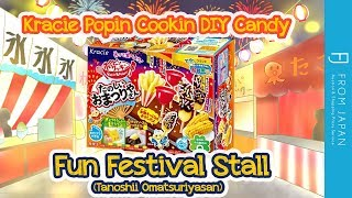 Japanese Food Series: Kracie Popin Cookin DIY Candy Fun Festival Stall | FROM JAPAN