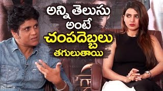 Nagarjuna About His FILM Experience | Samantha Akkineni | raju gari gadhi 2 movie