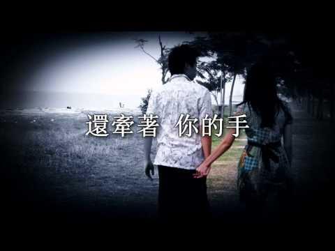 JAY 周杰倫 2011《驚嘆號》~【你好吗】