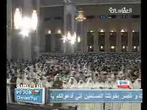 Mishary Bin Rashid Al Afasy--surah Al-waqiah video