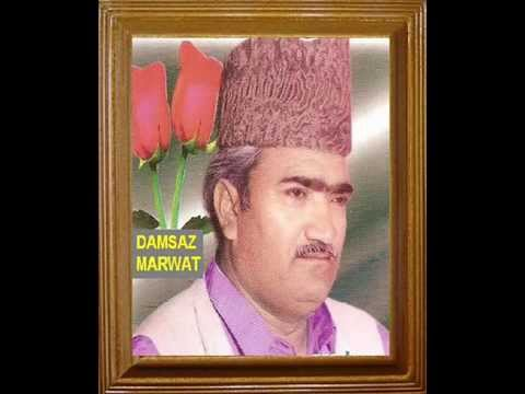 Part Yy 5 Of 5 Damsaz Marwat Majjlis 1990 Tapy video