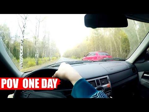 Один день. ОТ ПЕРВОГО ЛИЦА #4