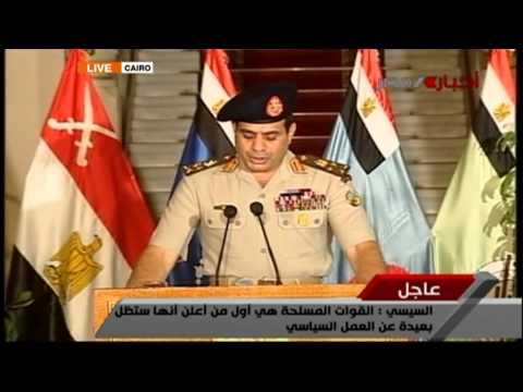 General Abdel Fattah al-Sisi declares removal of  Morsi