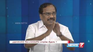 Tamilaruvi Manian on alliance and alternate party    Kelvi Neram