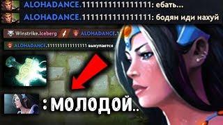 ТОП 1 МИРАНА vs ALOHADANCE! ICEBERG BEST MIRANA DOTA 2