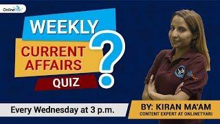 3:00 P.M. Weekly Current Affairs Quiz | 11-16 October 2018 | साप्ताहिक करेंट अफेयर्स क्विज