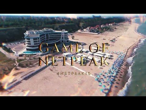 Десятилетие Netpeak Group #NETPEAK10  (Director's Cut)