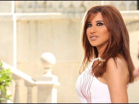 Najwa Karam - Yekhreb Baytak (Official Music Video) [2016]