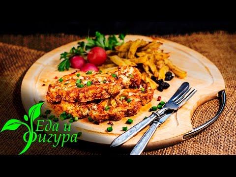 Вкусный и диетический рецепт цветной капусты в духовке.