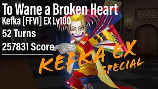 "【DFFOO】""Lost Chapter"" Kefka FFVI HARD Lv100 - 257831 High Score"