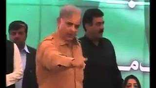 Very Funny Dance of Shahbaz Sharif on Stage
