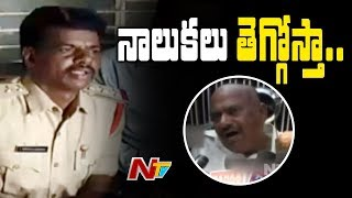 Kadiri CI Madhav Seriously Warned JC Diwakar Reddy for Shouting On Police With Bad Words | NTV