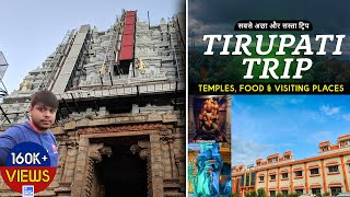 A Trip to Tirupati || Visited with Bugtet ₹ 500 Only || VLOG #06 || All About India