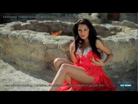 Mandinga - Papi Chulo (Official Video HD)