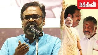Karu Palaniappan Slams BJP leaders and AIADMK | Thundering Speech | Anitha Neet Tragedy