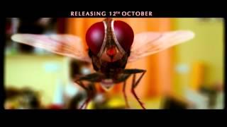 Makkhi Theatrical Trailer