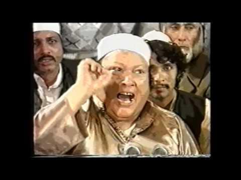 Mittar Pyare Noon (Shabads) - Ustad Nusrat Fateh Ali Khan - OSA Official HD Video