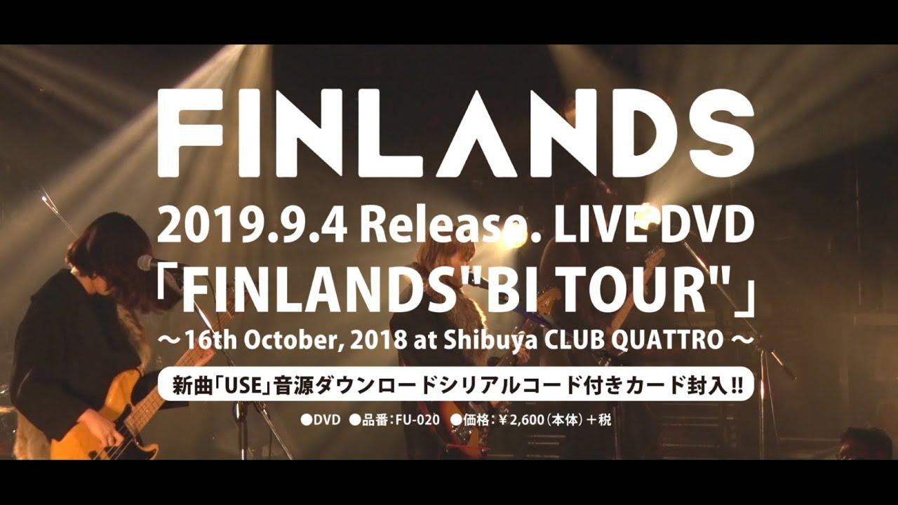 "FINLANDS - Trailer映像を公開 新譜「FINLANDS""BI TOUR""~16th October, 2018 at Shibuya CLUB QUATTRO~」LIVE DVD 2019年9月4日発売予定 thm Music info Clip"