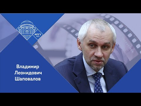 Доцент МПГУ В.Л.Шаповалов в документальном кино о Богдане Хмельницком
