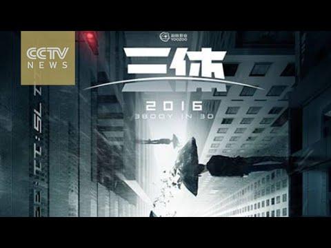 """The Three Body Problem"" movie: sci-fi made in China?"