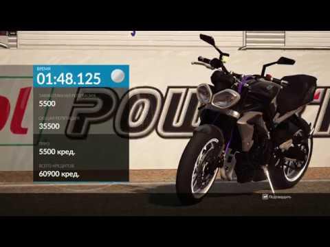 Ride прохождение на русском часть 2  🏍 Класс Bikes Under 700cc