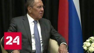 ПВО и мирный атом: Лавров встретился с Кагаме и Мушикивабо - Россия 24