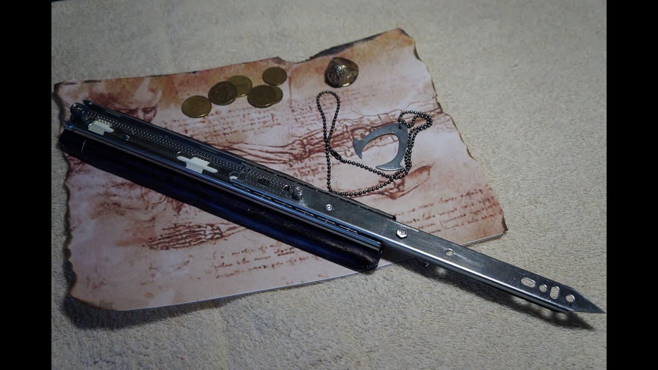 Ассасины как сделать клинок из ножа