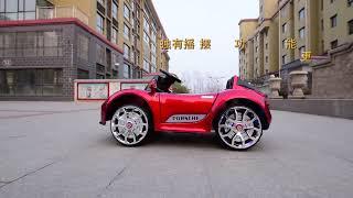 Xe ô tô điện điều khiển từ xa cho trẻ em