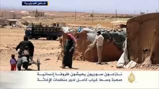 نازحون سوريون يعيشون ظروفا إنسانية صعبة
