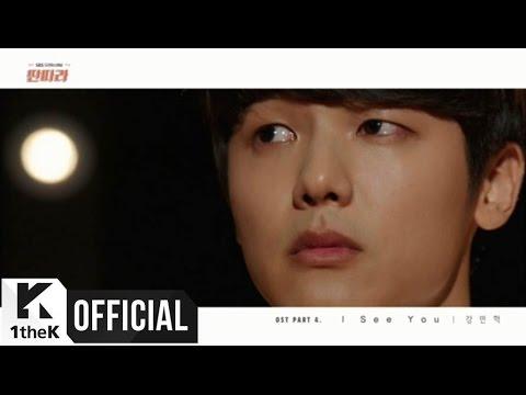 MV Kang Min Hyuk강민혁 CNBLUE   I See you Tantara딴따라 OST Part4