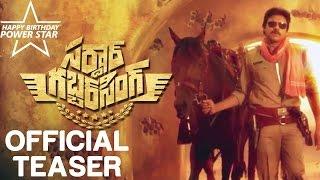 Sardaar GabbarSingh   PowerStar Pawan Kalyan Birthday Teaser