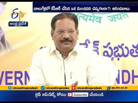 KCR Shivering from TDP | Minister Nakka Anand Babu