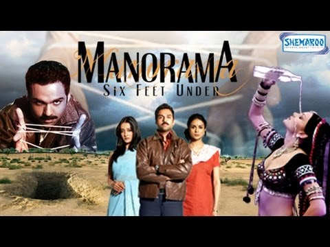 Watch Manorama Six Feet Under - Abhay Deol - Gul Panag - Raima Sen - Full Movie In 15 Mins