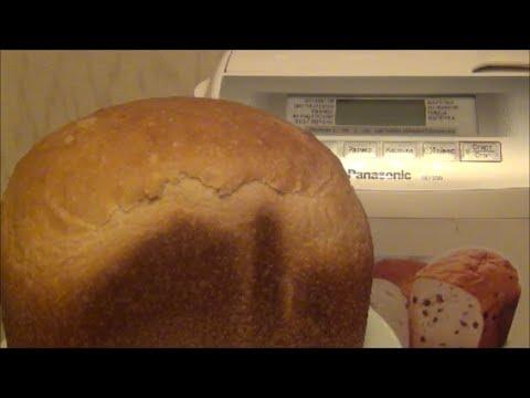 Воздушный БЕЛЫЙ ХЛЕБ в хлебопечке Panasonic SD-255 БЕЗ ЯИЦ