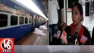 Miscreants Robbery In Yesvantpur Express, Loot Gold and Money From Passengers