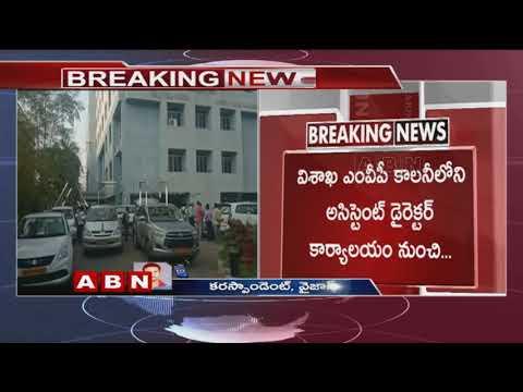AP లో మరోసారి ఐటీ దాడులు | IT Dept starts Raids in Visakha