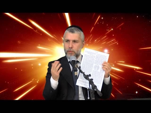 הרב זמיר כהן - האינפלציה הקוסמית ביקום ובאדם