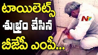 BJP MP Janardan Mishra Cleans School Toilet || Madhya Pradesh