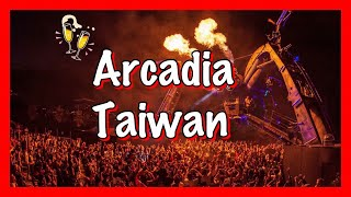 今年天氣最好的大趴Arcadia Taiwan Vlog #6【 It's Austin musicland】