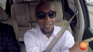 Seifu Carpool Karaoke only on Ebs - Part 2