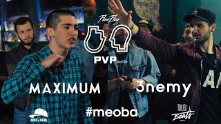 PVP: MAXIMUM vs 3NEMY (1/4)